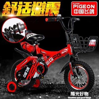 兒童自行車飛鴿3歲寶寶腳踏車2-4-6-7-8-9-10男孩童車女減震單車