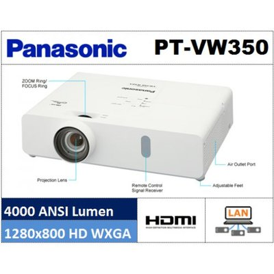 Panasonic PT-VW350 商務寬銀幕投影機,4000 ANSI WXGA,1.6X 光學變焦鏡頭