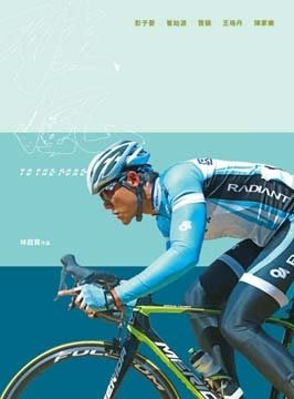 [DVD] - 破風 To The Fore ( 法迅正版 )