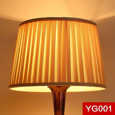優良鋪子-高端歐式落地燈臺燈燈罩簡約布藝燈罩床頭臥室酒店客房燈罩配件