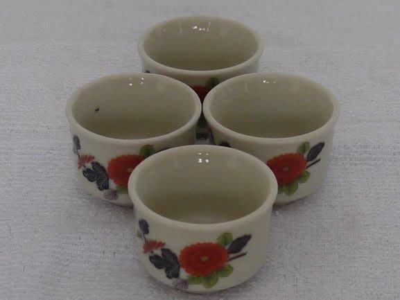 菊花紋飾清酒品茗杯(4杯)