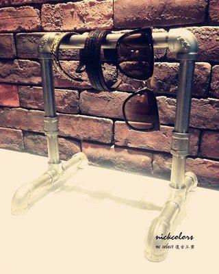 尼克卡樂斯~工業風金屬水管飾品架  書擋架 loft 飾品收納架 儲物架 置物架 化妝台 眼鏡架 展示架