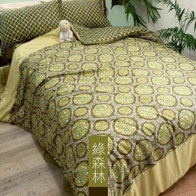 《40支紗》雙人床包/被套/枕套/4件式【綠森林】森林系列 100%精梳棉-麗塔寢飾-