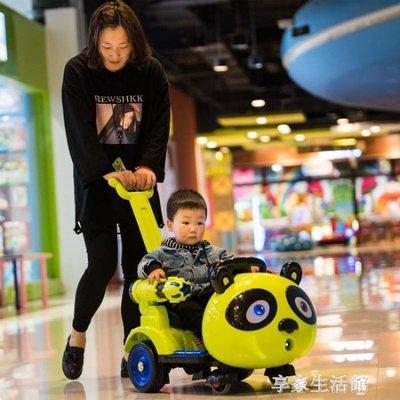 兒童電動車四輪汽車寶寶室內搖搖車帶遙控玩具車可坐人嬰兒摩托車 甲苯魚大賣場