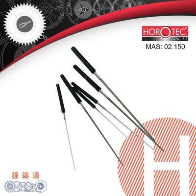 【鐘錶通】02.150《 瑞士HOROTEC 》多功能挫刀組_S / 銼刀 0.6mm~2.0mm ├鐘錶維修工具┤