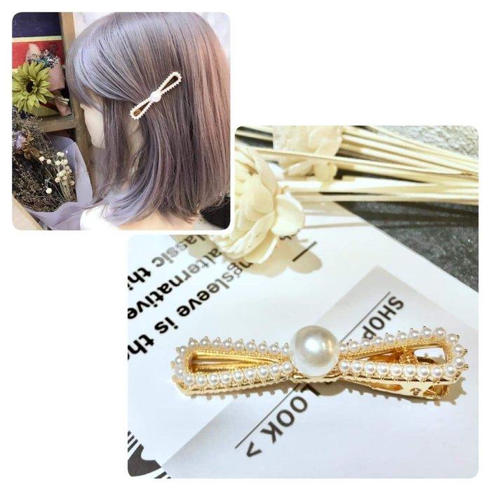 【Love Trina】9109-0601。珍珠蝴蝶結金屬壓夾(7CM)。髮夾。髮飾(1色)