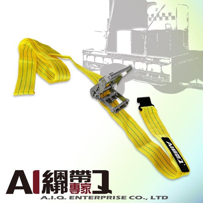 A.I.Q.綑綁帶專家- LT0203SF 鐵板鉤50mm寬白鐵輕型手拉器 快速環繞貨物固定帶