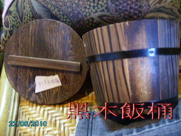 ***竹還真竹藝館** B05五寸圓咖啡木飯桶.本色杉木飯桶