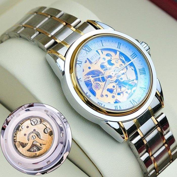 學生手錶男機械錶全自動男錶精鋼鏤空夜光防水休閒手錶