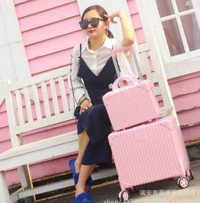 新品14+18吋粉色 子母箱 小清新登機箱 萬向輪旅行箱 行李箱 兩件組 台北市