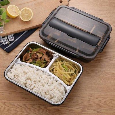 YEAHSHOP 便當盒 304不銹鋼保溫飯盒學生大人便當快餐盒分隔餐盤分格帶蓋密封雙層592395Y185