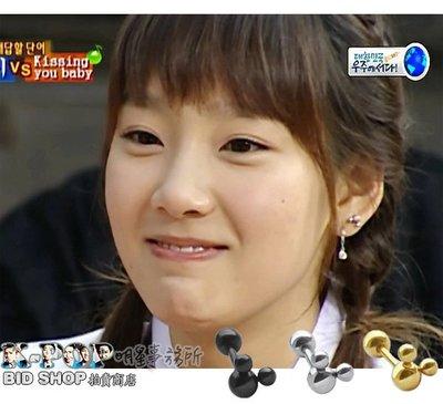 K-POP明星事務所。韓國進口 少女時代 太妍 泰妍  同款彩色米奇造型圓球鈦鋼耳環 (單支價)