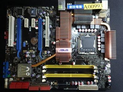 [創技電腦] 華碩 主機板 775 腳位 型號:P5E 祼板 附音效卡 二手良品 實品拍攝 A00993