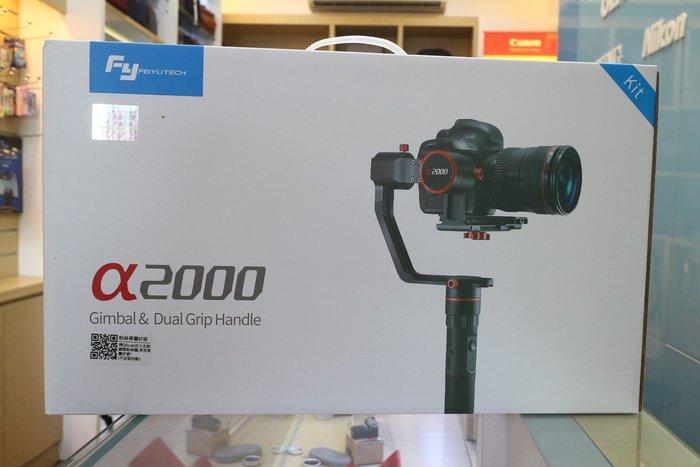 【日產旗艦】Feiyu 飛宇 a2000 單眼相機 三軸穩定器雙手持套裝 公司貨