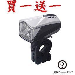 棋盤象 運動生活館 BENEX感恩回饋 車燈買一送一,買ET-3173-A 白色 自行車前燈,贈送ET-3204尾燈一顆