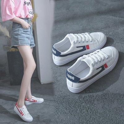 2018夏季新款帆布鞋女學生韓版原宿ulzzang夏街拍小白鞋百搭板鞋