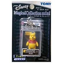 絕版 Winnie the Pooh magical collection mini 小熊維尼