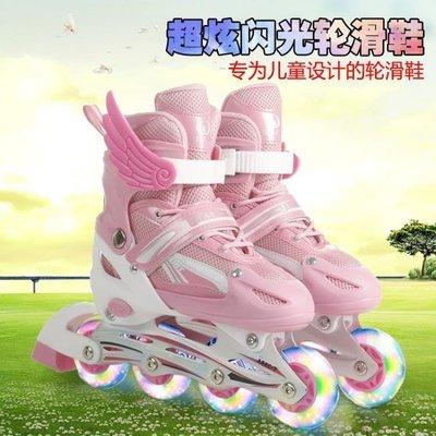 哆啦本鋪 溜冰鞋 兒童全套裝356810歲初學者可調直排輪男女孩滑冰旱冰鞋 D655