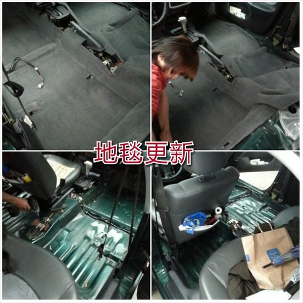 汽車 地毯 更換 換新 底盤 隔音 絨毛 朔膠 訂做 SWIFT SOLIO PREMACY X-TRAIL VIRAG ELANCER TIERRA ACTIVA