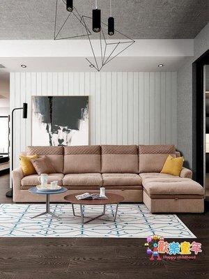 【栗家生活】現代簡約布藝沙發組合客廳整裝北歐小戶型儲物沙發096 XW-57490