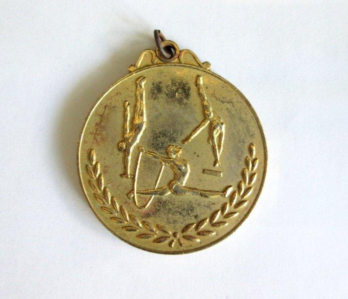 出賣家藏--71年中正盃體操比賽獎牌(第1名)