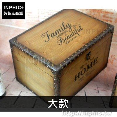 INPHIC-裝飾擺設歐美酒吧懷舊創意專賣店復古老式皮箱收納箱婚紗-大款40*29*26_bARX