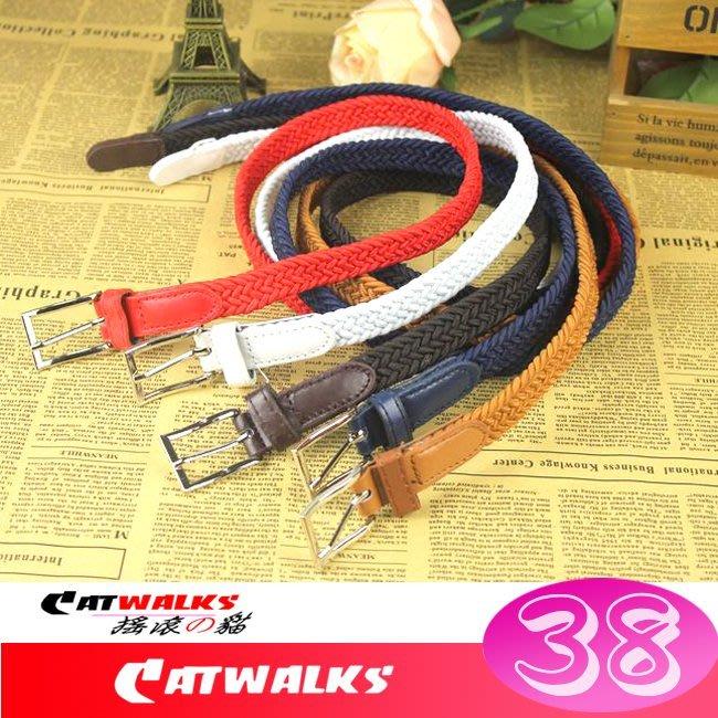 台灣現貨 Catwalk's- 韓版彈性編織款皮革細腰帶 ( 紅色、白色、深咖啡、藍色、棕色、黑色 )