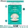韓國 JMsolution 海洋珍珠水光三部曲面膜 單...