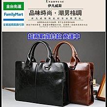2016潮流韓版商務男單肩背包(黑色   咖啡色)