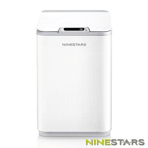NINESTARS  防水感應式垃圾桶 含內桶垃圾桶 雙層垃圾桶_DZT-10-35S