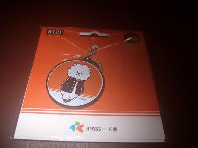 BT21 Hang Out RJ 造型一卡通 iPASS 一卡通 高雄捷運 台北捷運 防彈少年團