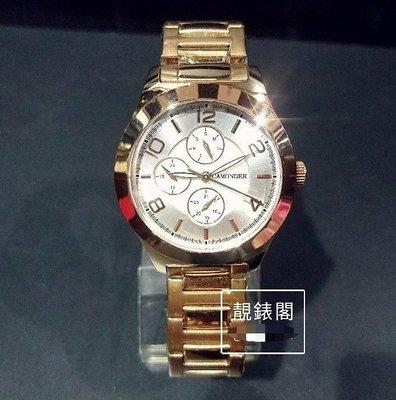 [靚錶閣]玫瑰金中型三環多功能腕錶...