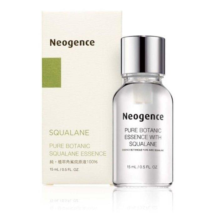 Neogence~霓淨思~純。植萃角鯊烷原液 100%~15ml~可面交~全新~