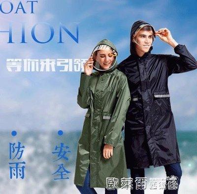成人雨衣 連體雨衣長款成人加長徒步戶外旅行登山防水防風全身男士加厚騎行