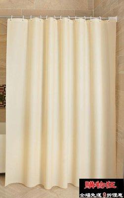 浴簾 防水浴簾套裝浴室隔斷簾淋浴簾衛生間防霉加厚浴簾布伸縮桿免打孔【購物狂】