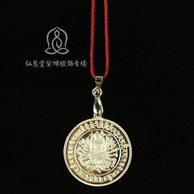 【弘慧堂】 純銀 佛像 925純銀準提鏡 吊墜掛件 純銀準提佛母掛件 護身符