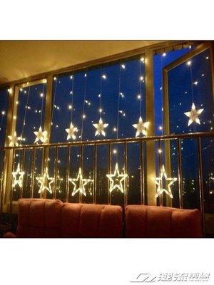 星星LED小彩燈閃燈串燈女生房間裝飾浪漫臥室滿天星ins少女心