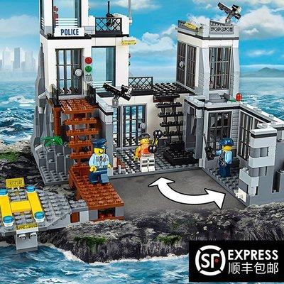 積木樂高城市系列海上監獄島60130警察局飛機拼裝益智積木男孩子玩具 CRWJ