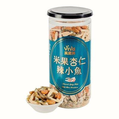 【好市多代購】萬歲牌米果杏仁辣小魚 340公克 X 2罐 VIVA Almond Spicy Fish with Rice Crackers