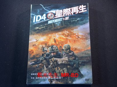 [DVD] - ID4星際再生 Independents' Day ( 台聖正版)