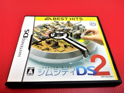 ㊣大和魂電玩㊣任天堂NDS遊戲 模擬城市2 古代到未來的城市{日版}NDSL 2DS 3DS 主機可玩-編號:L2