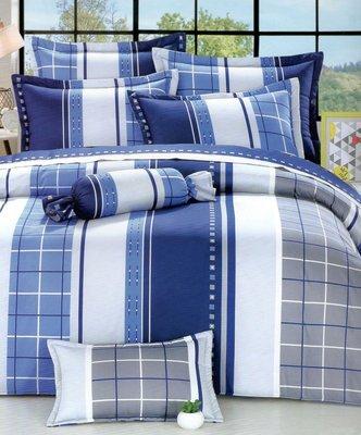 雙人被套6x7尺100%精梳棉-蔚藍時空-台灣製 Homian 賀眠寢飾