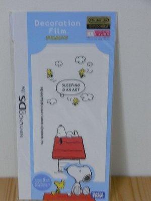 【小蕙館】電玩周邊 ~ NDSL保護貼 SNOOPY史努比機身貼 (E)