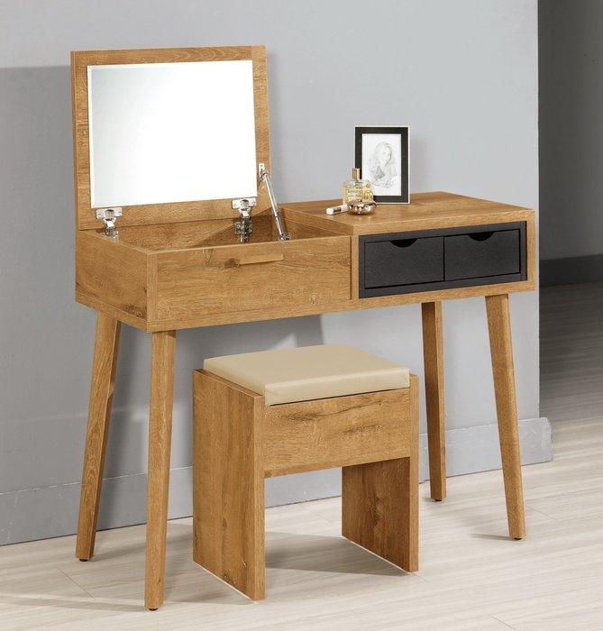 喬納森3.3尺掀鏡化妝台書桌兩用(含椅子)😊暖暖屋傢俱傢飾😊