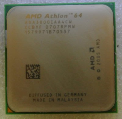 【偉鑫資訊】AMD Athlon64 X2 5600 CPU 處理器