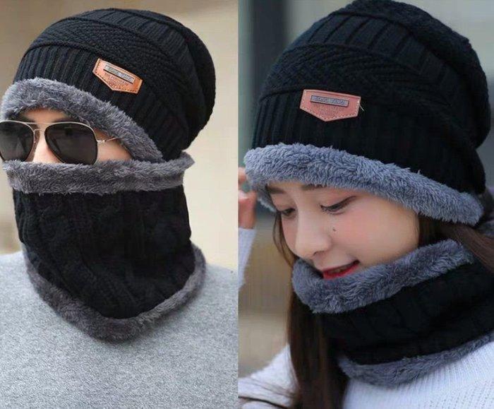 S8 休閒針織保暖帽 毛線帽 圍脖 2件套 男女適用 現貨