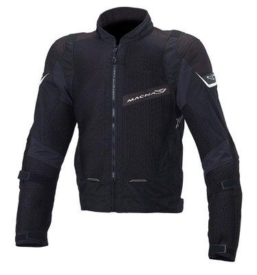 特價出清《鼎鴻》MACNA SUNRISE 夏季網眼 透氣 通風 防摔衣 五件式護具 黑色
