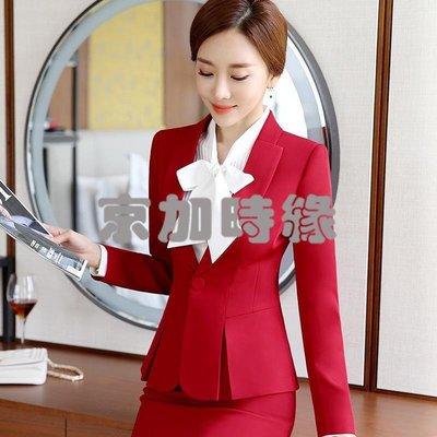 新款秋冬長袖職業套裝小香風女修身百搭品質珠寶店員工裝