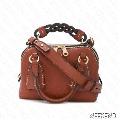 【WEEKEND】 CHLOE Small Daria 小款 手提包 肩背包 咖啡色