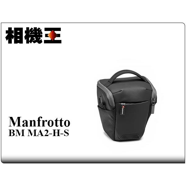 ☆相機王☆Manfrotto Advanced² Holster S〔BM MA2-H-S〕相機槍套包 2 代 S (2)